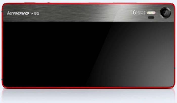 Lenovo Vibe Shot - Bild: Lenovo